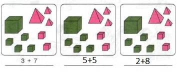 на полу валяются кубики