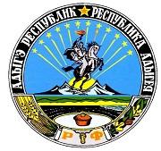 герб Адыгеи