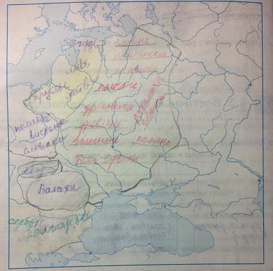 Расселение славян в VII-IX  вв