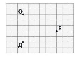 Контрольные работы по математике класс программа Перспектива  отметь точки